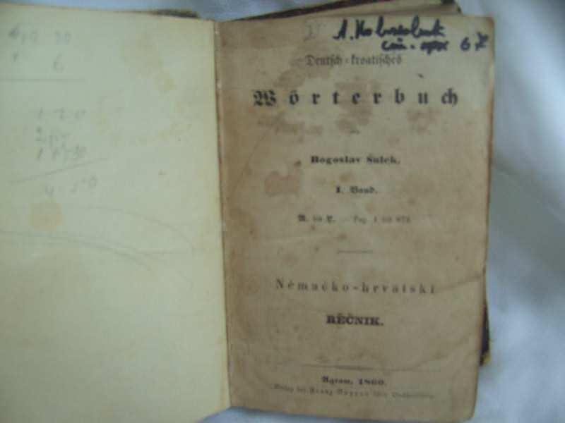 Rečnik nemačko hrvatski , I, Bogoslav Šulek 1860