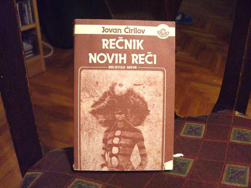 Rečnik novih reči, Jovan Ćirilov