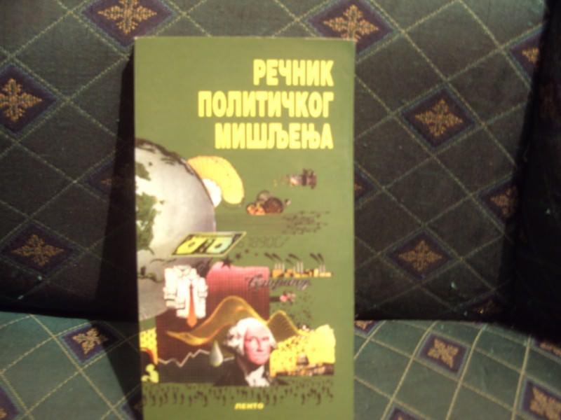 Rečnik političkog mišljenja, Tomislav Gavrić