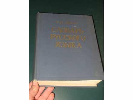 Rečnik ruskog jezika