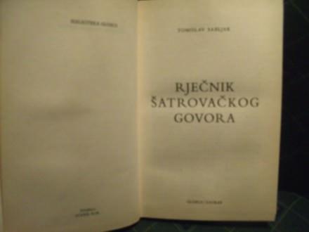 Rečnik šatrovačkog govora, Tomislav Sabljak