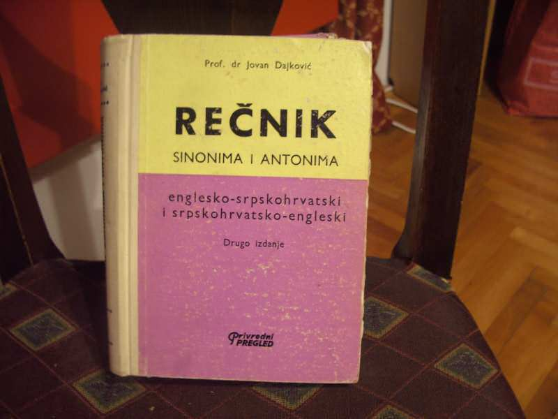 Rečnik sinonima i antonima, Jovan Dajković