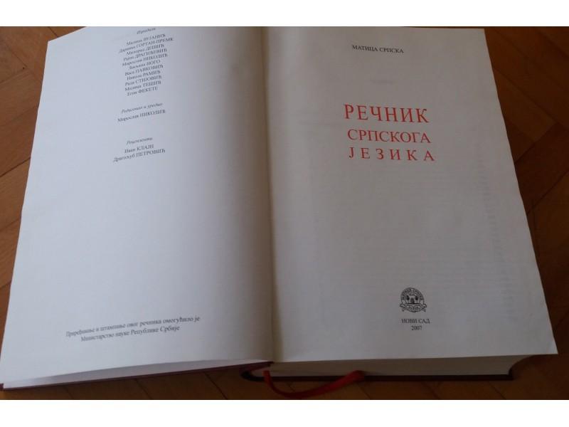 Rečnik srpskoga jezika, Matica Srpska