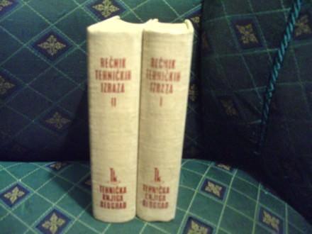 Rečnik tehničkih izraza I i II, srhr-engl-franc-nemač
