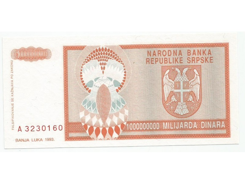Republika Srpska 1 milijarda dinara 1993. UNC