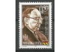 Republika Srpska,100 god rođenja-V.Milošević 2001.,čist