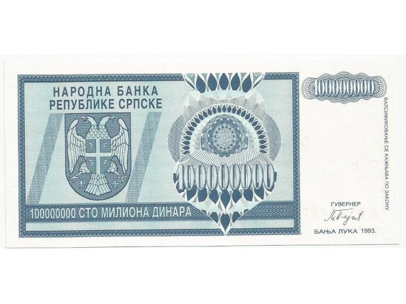 Republika Srpska 100 miliona dinara 1993. UNC