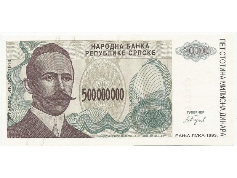 Republika Srpska 500.000.000 dinara 1993. UNC