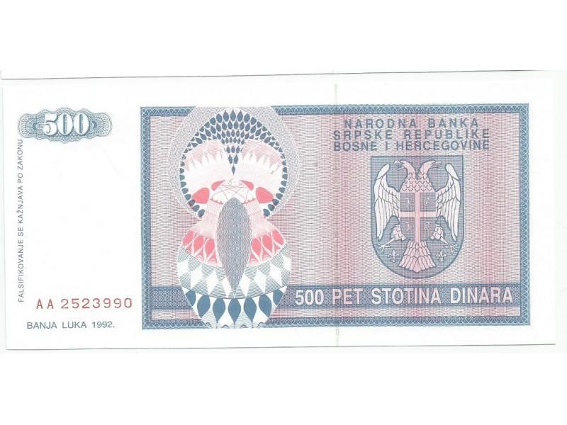 Republika Srpska 500 dinara 1992. UNC