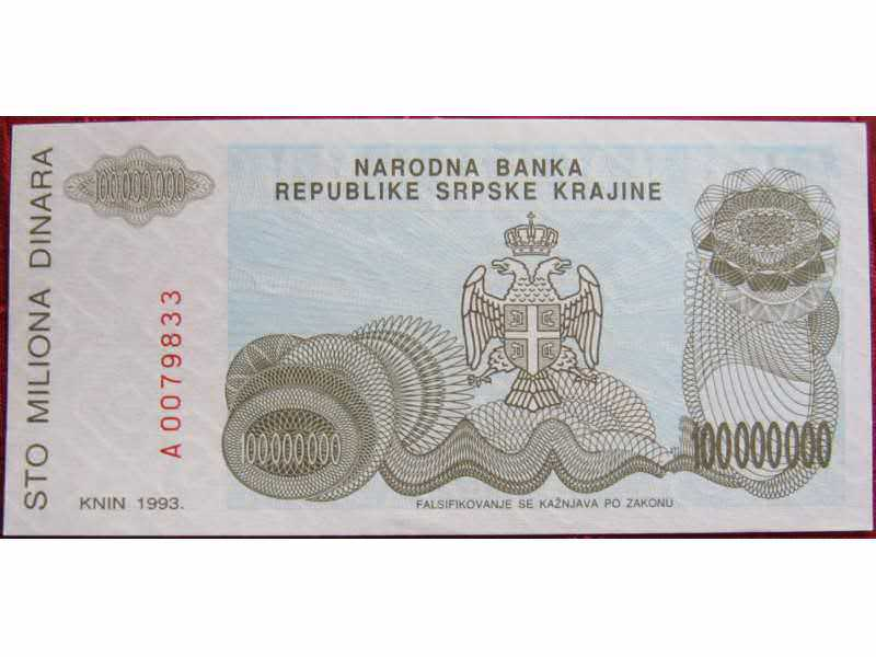 Republika Srpska Krajina, 100 miliona, 1993. aUNC