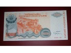Republika Srpska Krajina 5 Miliona 1993 UNC