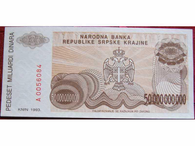 Republika Srpska Krajina, 50 milijardi, 1993. UNC