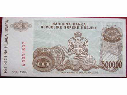 Republika Srpska Krajina, 500 hiljada, 1993. UNC
