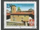 Republika Srpska,Pravoslavna crkva 1997.,čisto