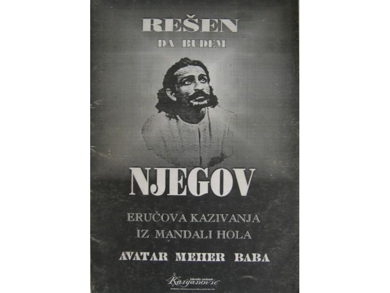 Rešen da budem Njegov  Meher Baba