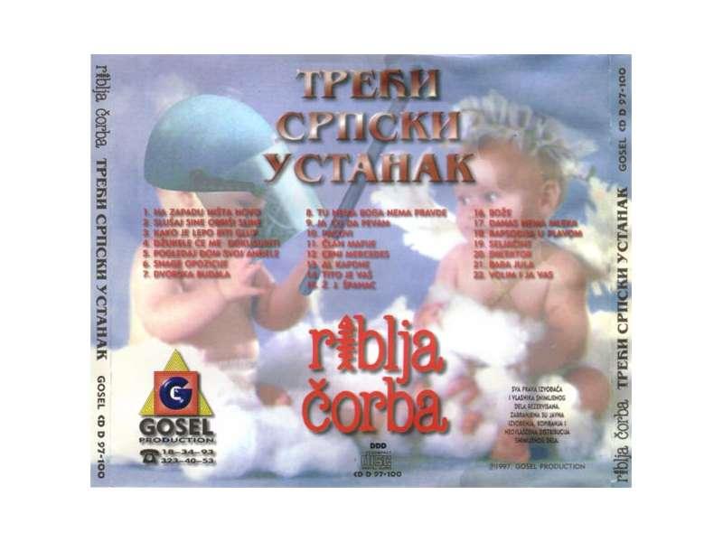 Riblja Čorba - Трећи Српски Устанак
