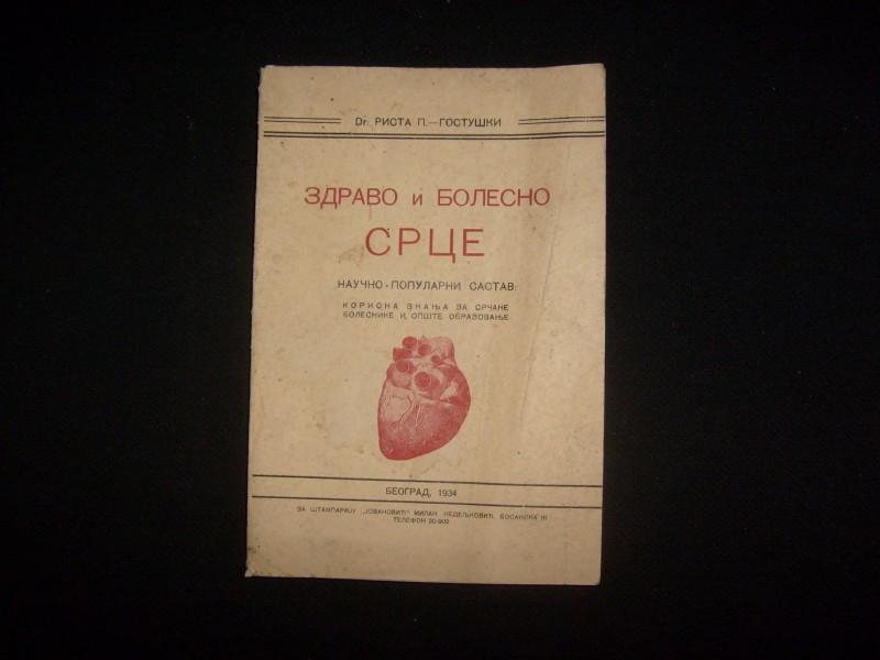 Rista P.Gostuški, ZDRAVO I BOLESNO SRCE, 1934.