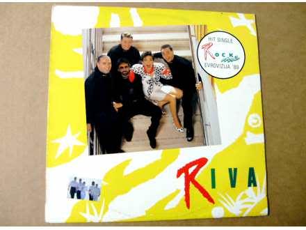 Riva - Riva