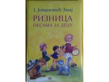 Riznnica pesama za decu  J. Jovanović Zmaj