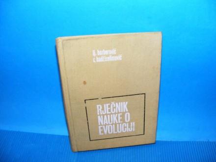 Rječnik nauke o evoluciji (besplatna dostava)