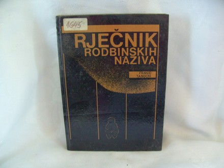 Rječnik rodbinskih veza, Franjo Tanocki