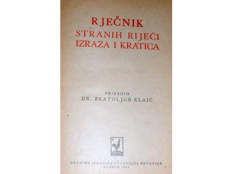 Rječnik stranih riječi Klaić