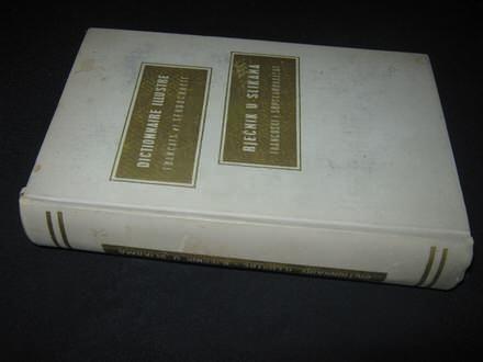 Rječnik u slikama:francuski i srpskohrvatski