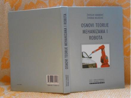 Roboti:Osnovi teorije mehanizama i robota-Živoslav Adam