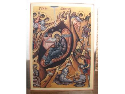 Rodjenje Hristovo - Bozic