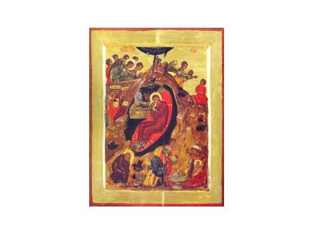 Rodjenje Hristovo (Hilandar)