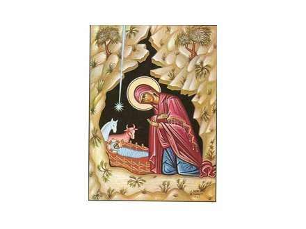 Rodjenje Hristovo