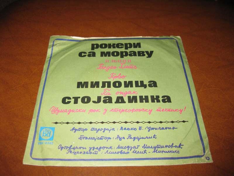 Rokeri S Moravu - Милоица &Стојадинка