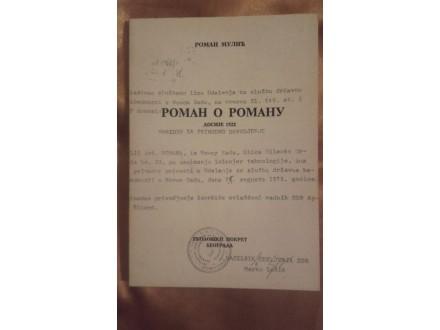 Roman Mulic - Roman o romanu