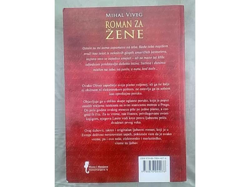 Roman za zene-Mihal Viveg