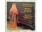 Romantic Choral Music from Russia - Tchaikovsky