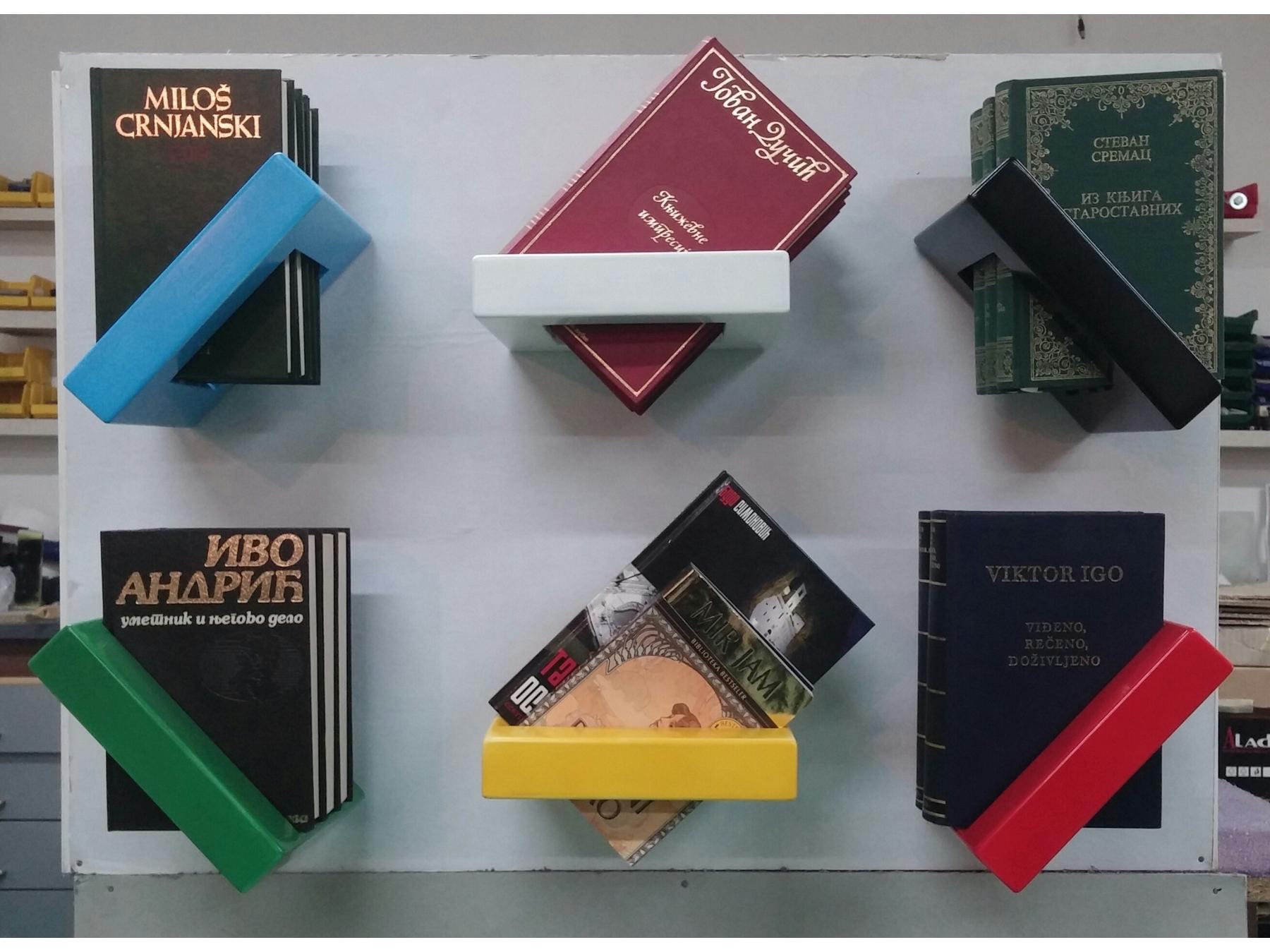 Rotirajuca polica za knjige - Kupindo.com (23464025)