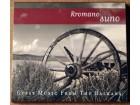 Rromano Suno (Gypsy Music From The Balkans)