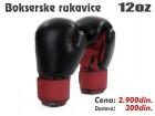 Rukavice za boks 12oz (unci)