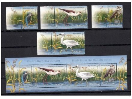 Rumunija 2009. Ptice,cista serija i blok