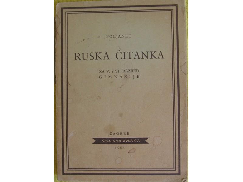 Ruska čitanka  Poljanec