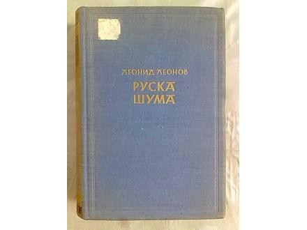 Ruska suma-Leonid Leonov