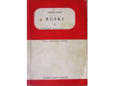 Ruski I - Vsevolod Tumin