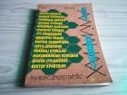Ruski almanah, 5/1994 - časopis za rusku književnost