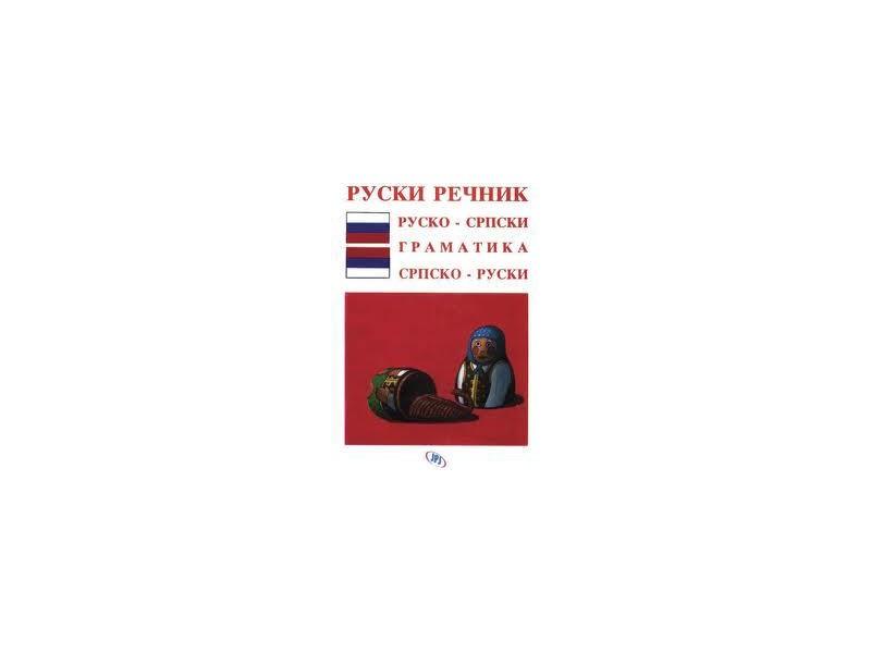 Ruski rečnik sa gramatikom, nova