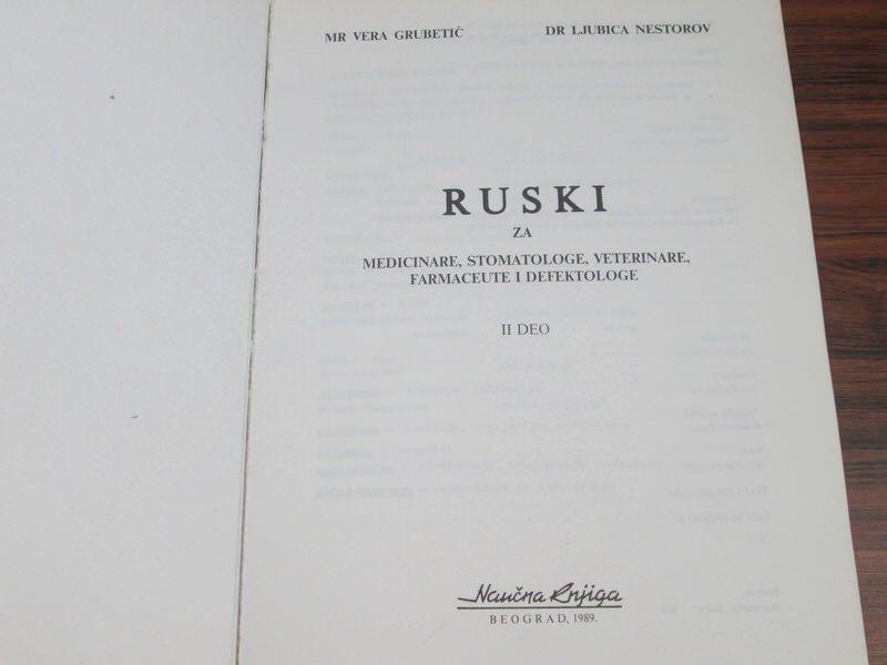 Ruski za studente - Vera Grubetić/Ljubica Nestorov