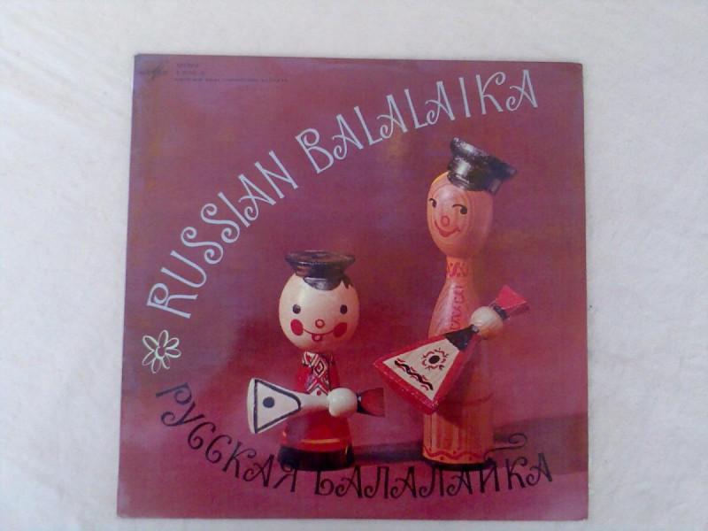 Russian Balalaika - Русская Балалайка