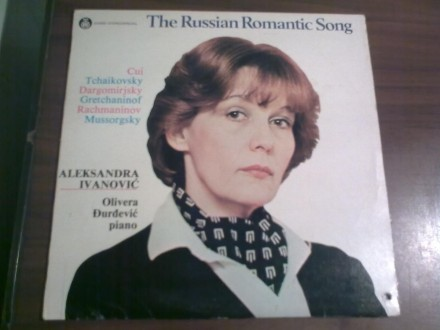 Russian Folk Song, Volume 1: The Great Solo Artists