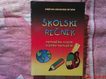 S. G. RITUPER - SKOLSKI RECNIK -NEMACKO -SRPSKI - SRPSK