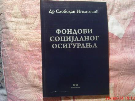S. IGNJATOVIC - FONDOVI  SOCIJALNOG OSIGURANJA