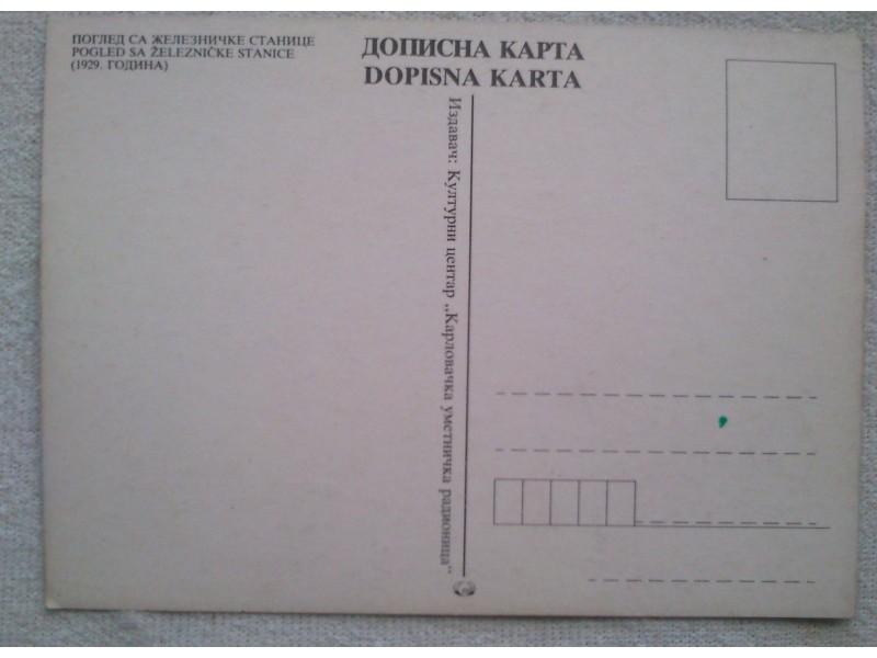 S.Karlovci 1929g. Reprint